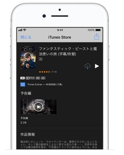 iOS 12にアップデートした後に消えたメディアデータを復元する