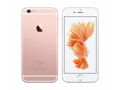 iPhone 6/6s (Plus)のデータを復元する