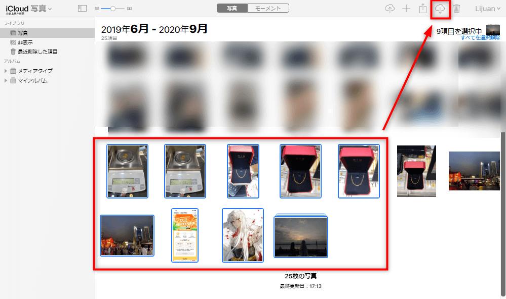 iCloud写真から削除した写真を復元