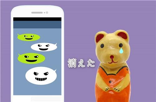 iPhoneからLINEの画像を復元する方法