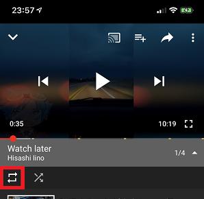 iPhoneでYouTubeをループ再生する方法 2-2