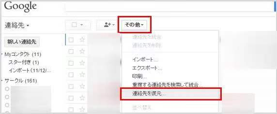 写真元:reneelab.jp