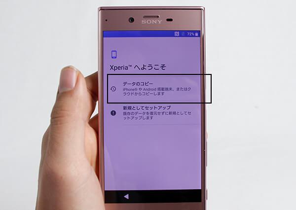 写真元: pc-koubou.jp -バックアップからデータを復元