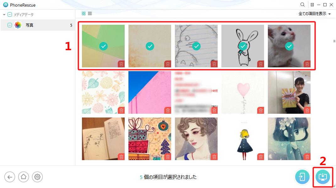 バックアップなしでiPod touchの写真を復元する方法 ステップ3
