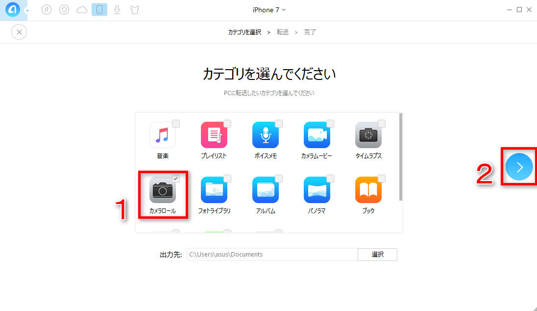 iPhone 7/7 Plusの画像をそのままPCに保存する方法