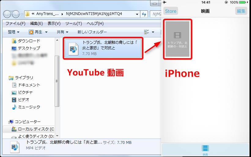 iPhone XS/XR/XS Max/X/8/7に動画を保存する 4
