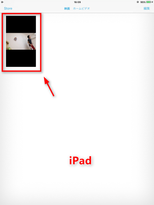 無料でiPadにYouTube動画を保存する