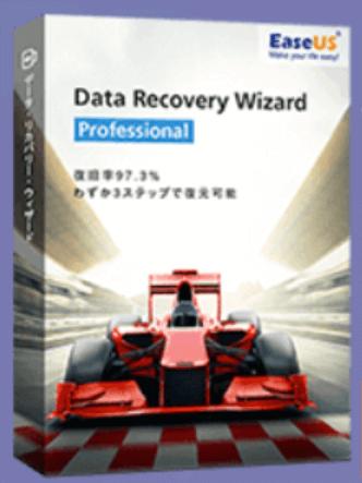 SDカードからデータを復元する方法