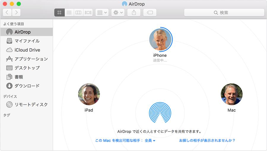 写真元: jp.easeus.com