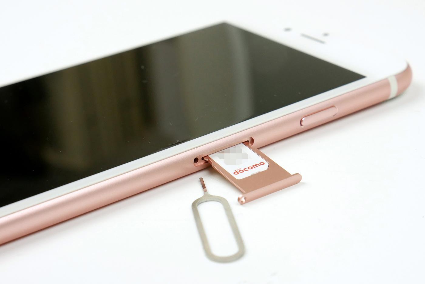 iPhone 7の初期設定 – 1