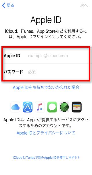 【SoftBank/ドコモ/au】iPhone 8/8 Plusを一括設定する方法