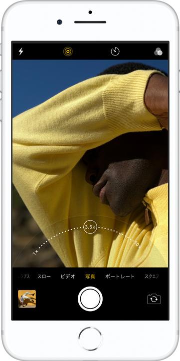 iPhone 8の変化点 - 進化したカメラ