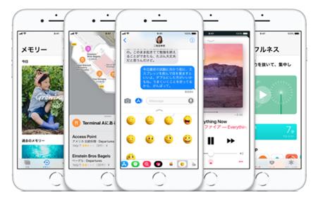 iOS 11にアップデートすべきか