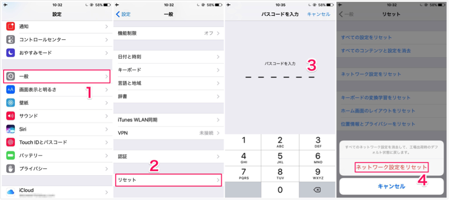 iOS 10/10.1/10.2/10.3でアラーム・通知音・着信音が鳴らない対処法5