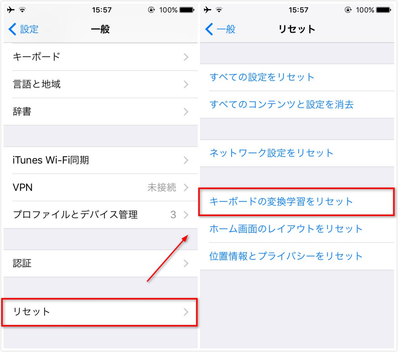 iOS 11アップデートによるiPhoneが重い・遅い-iPhoneを軽くする方法