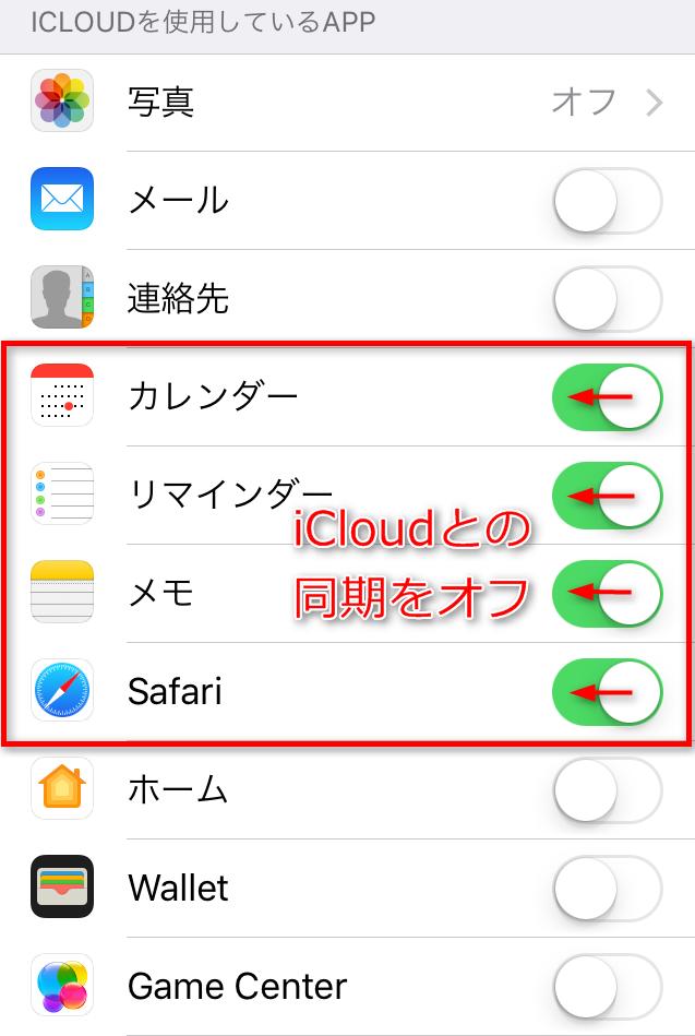 iOS 11アップデートによるiPhoneが遅い