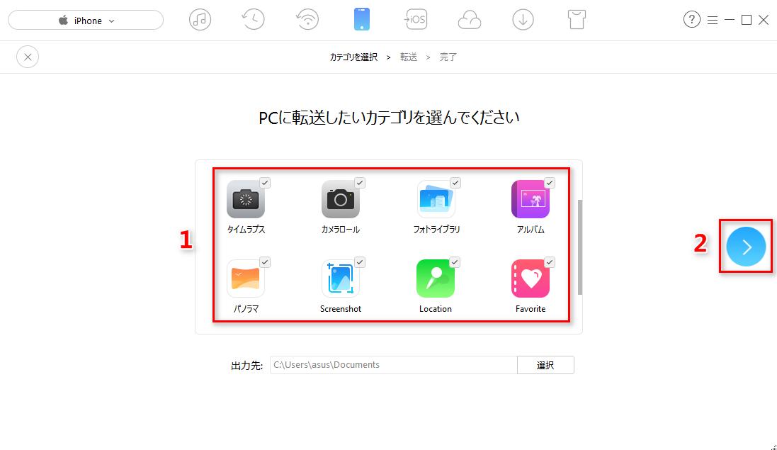 動作が重いiOS 12端末(iPhone X/8など)を軽くする – 空き容量を増やす