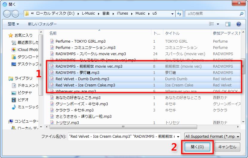 PCからiPhone Xに音楽を同期する - step 3
