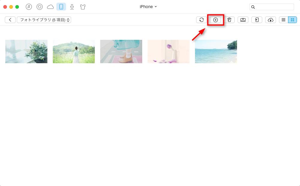 MacとiPhoneの間で写真を同期する ステップ3-1