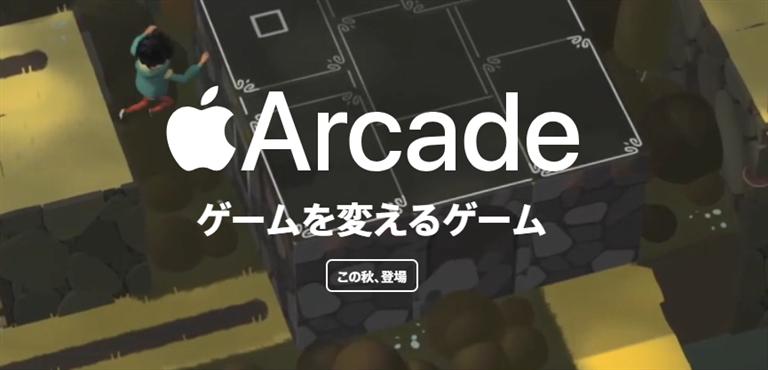 App Store 写真元:Apple