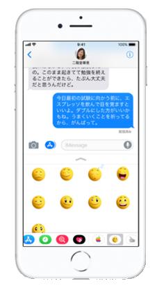 iOS 11の新機能・変更点:メッセージアプリ&Apple Pay (写真元:AROUND MOBILE WORLD)
