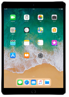 iOS 11の新機能・変更点: 新しいドック機能(写真元:http://jp.techcrunch.com)