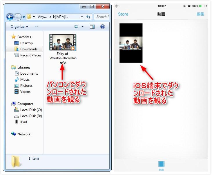 動画をダウンロードする方法まとめ - 方法1