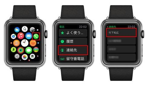 http://www.ipodwave.com/ Apple Watchで電話する