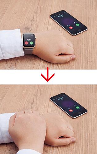 写真元:https://book.mynavi.jp/ Apple Watchで着信音と振動を止める