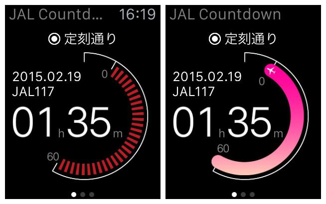 Apple Watchアプリおすすめ - JAL Countdown