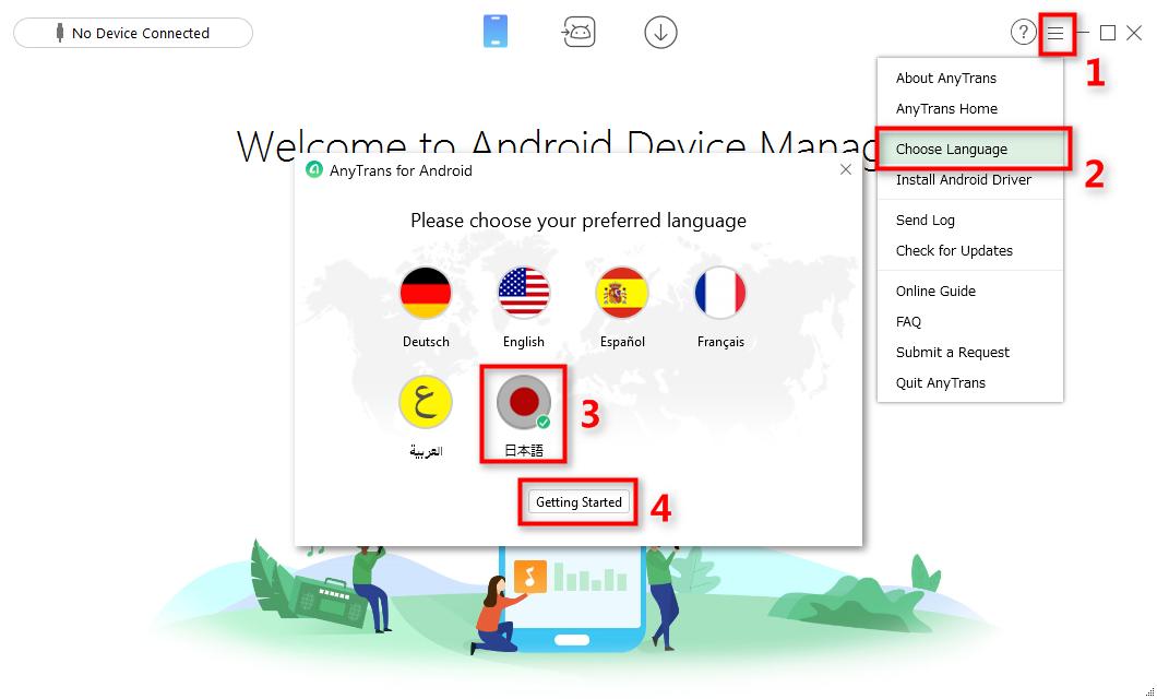 Androidスマホの写真をパソコンに転送する簡単な方法 Step 1