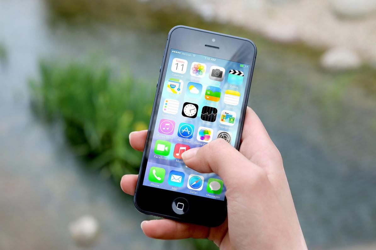 iPhoneのアプリを移動する方法