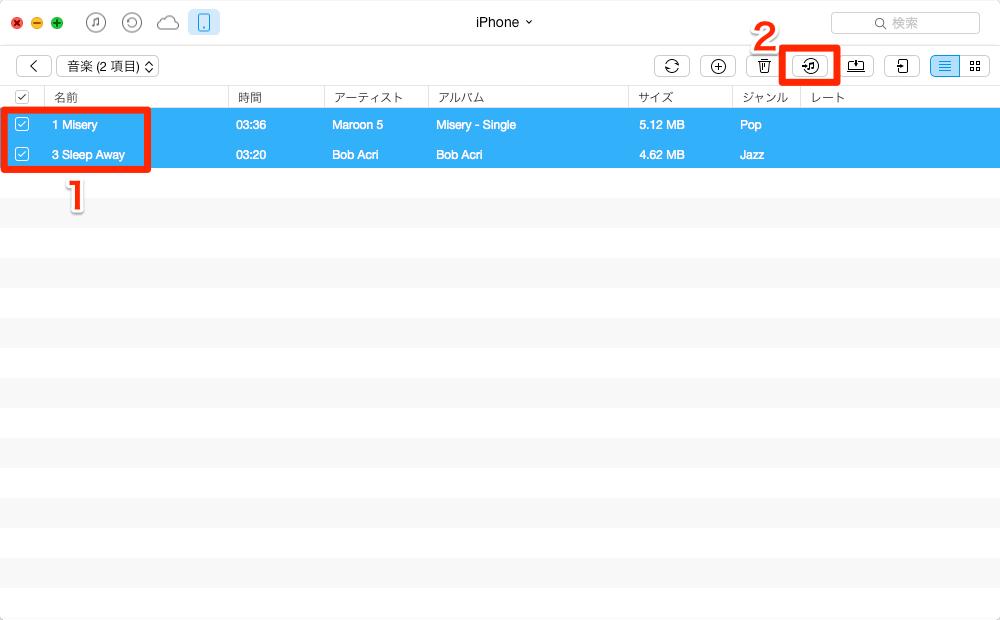 MacでiPhoneの曲をiTunesに入れる方法–ステップ2