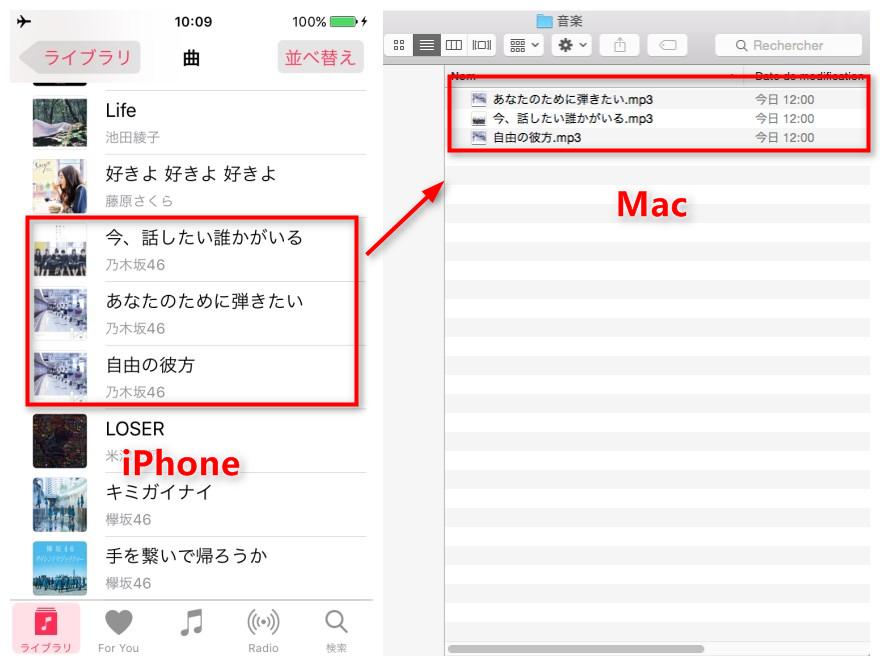 iPhoneの音楽をMacに取り込む