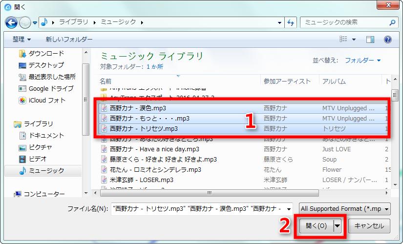 3.MP3ファイルを選択してiPhoneに転送する