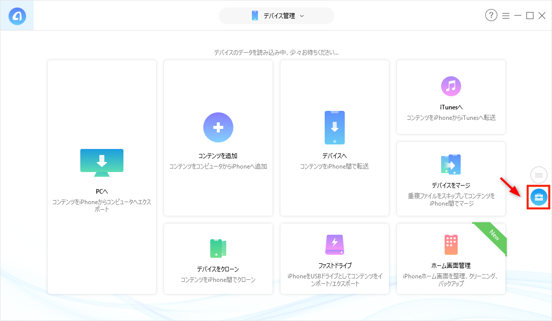 Step 2.iPhone XS/XS Max/XR/X/8/7/6sをパソコンに接続する