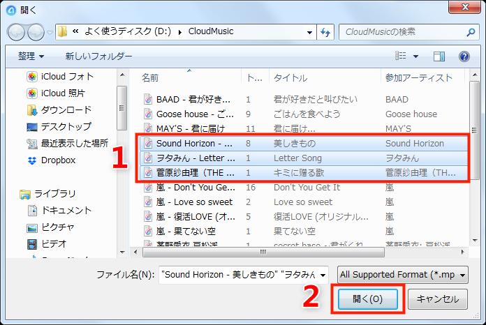 Step 4.音楽を選択してiPhone XS/XS Max/XR/X/8/7/6sに転送する