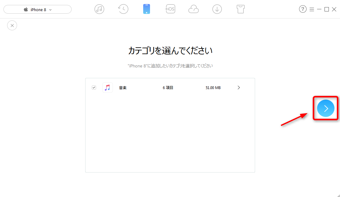 【iTunesを使わない】iPhone X/8/7への音楽の取り込み方法