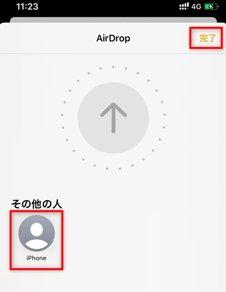AirDropでiPhoneのメモを共有する
