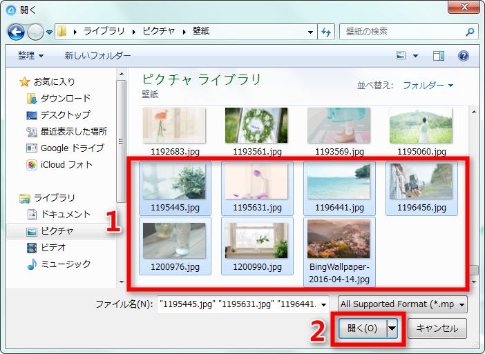 ステップ3:パソコンの写真を選択してiPhone SEに転送する