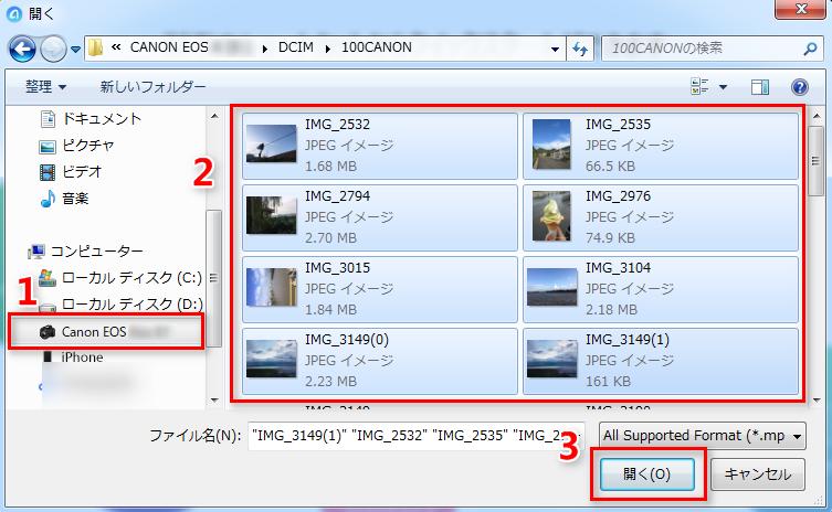 デジカメの写真をiPhoneに移す - 方法 1