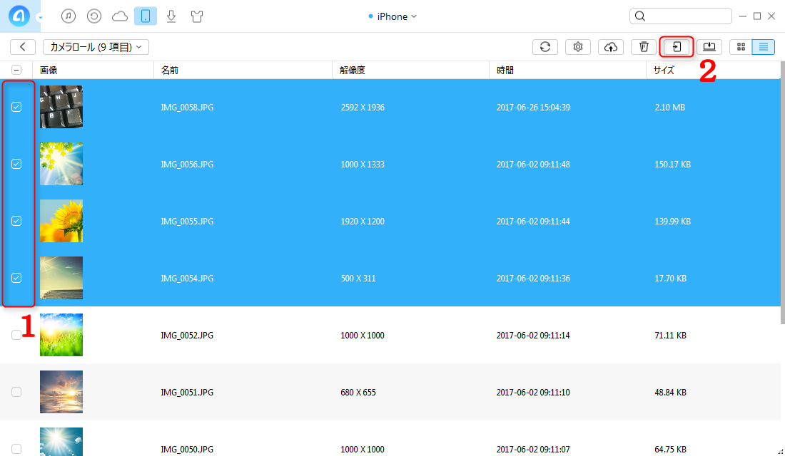 iPhoneの写真をiPadに移す方法 Step3