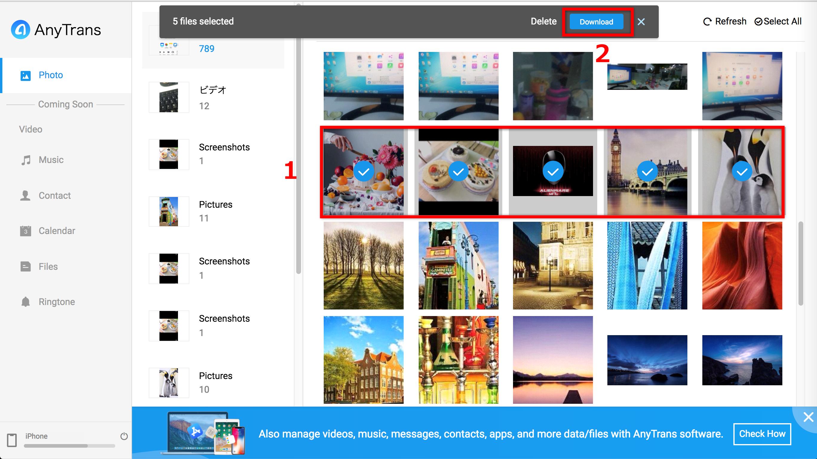 iPhoneの写真をUSBメモリに転送する方法