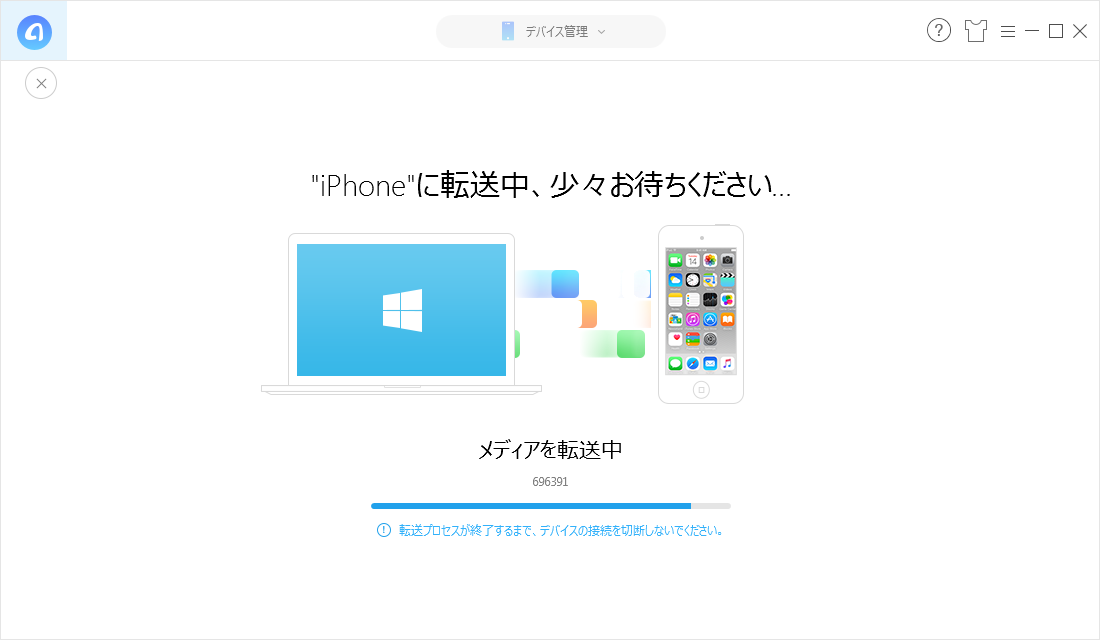 SDカードからiPhone XS/XS Max/XR/X/8/に写真を移す過程
