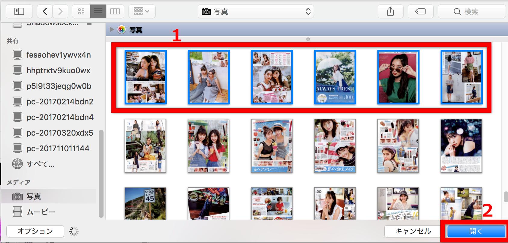 AnyTrans-SDカードからiPhoneに写真を移す方法 step 5
