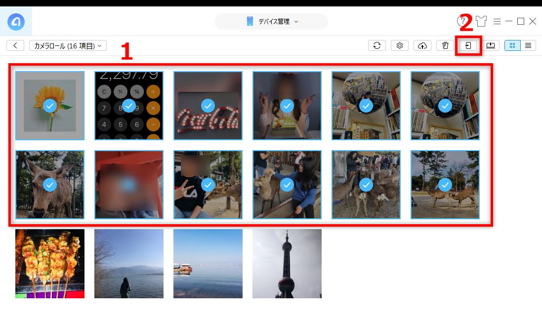 iPhoneのスローモーション動画を転送する方法 ステップ2