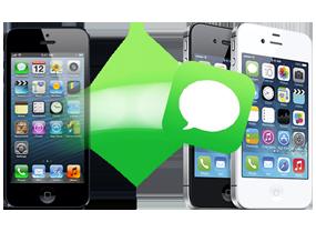 機種変更の時iPhoneからiPhone 8/7へメッセージを移行する