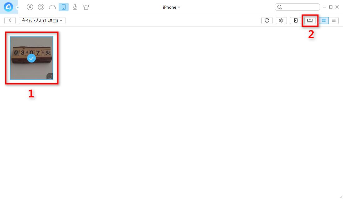 iPhoneからパソコンへタイムラプス動画を転送する方法 ステップ2