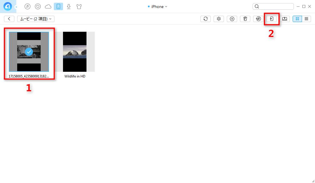 iPhoneの動画をiPadに転送する