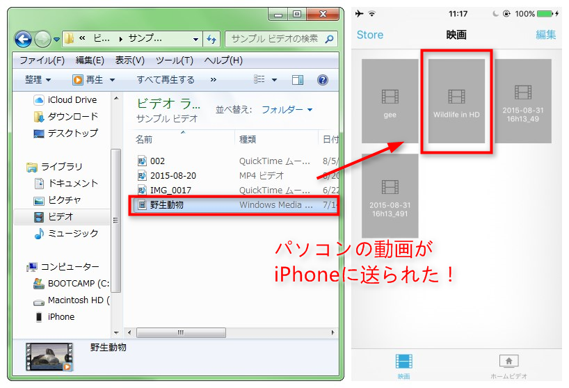 AnyTrans for iOSでパソコンからiPhoneに動画を入れる方法